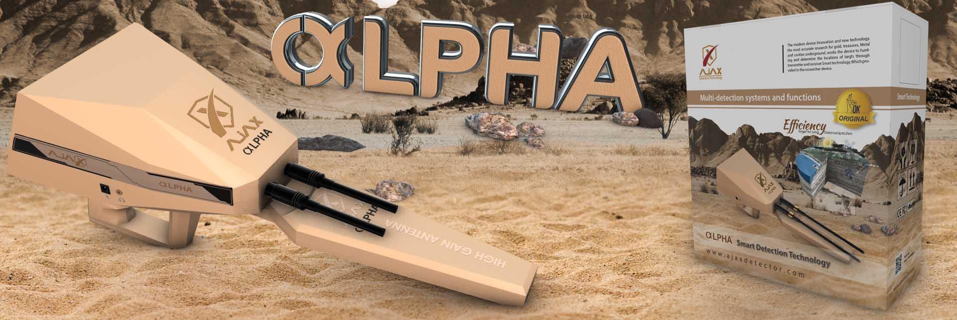 gold detector alpha gold and metal detectors 2019